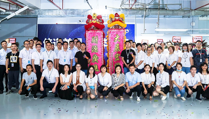 Bellsing Dongguan Production Center is officially opened